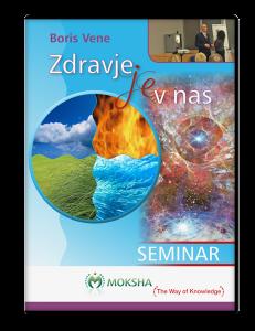 DVD-seminar-600